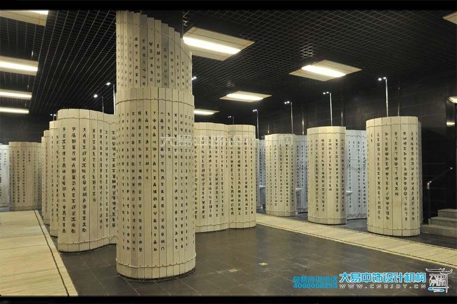 北京中式风格温泉山庄设计效果图