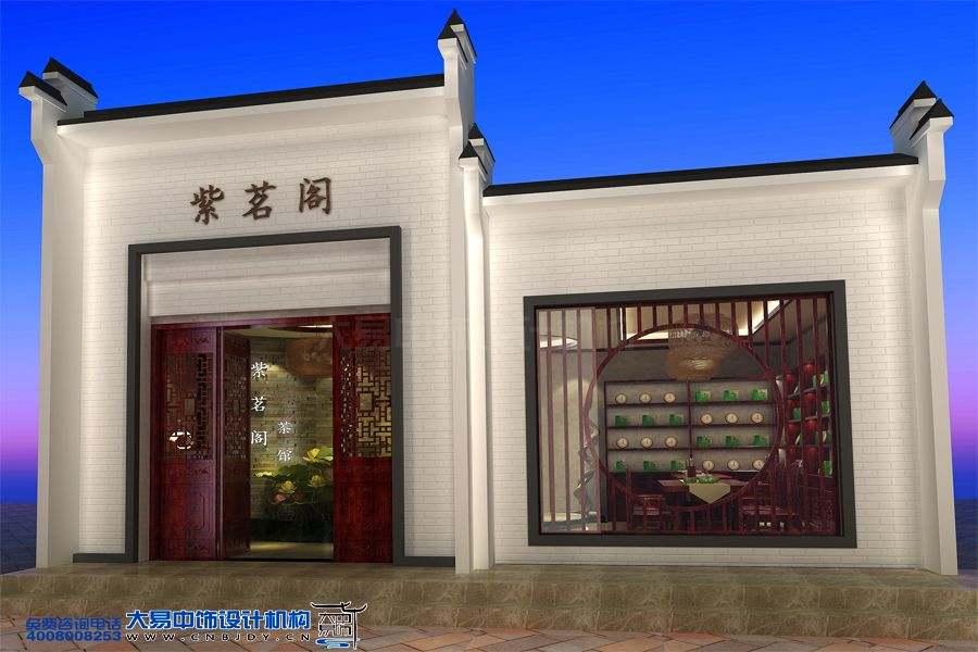 山东泰安新中式茶馆装修效果图