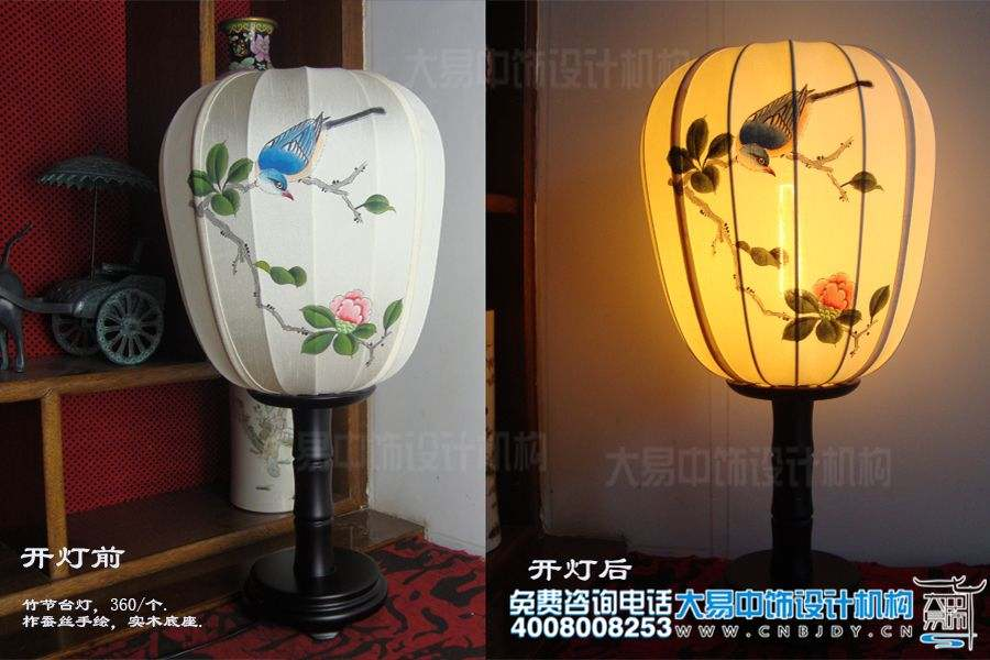 1竹节台灯照片