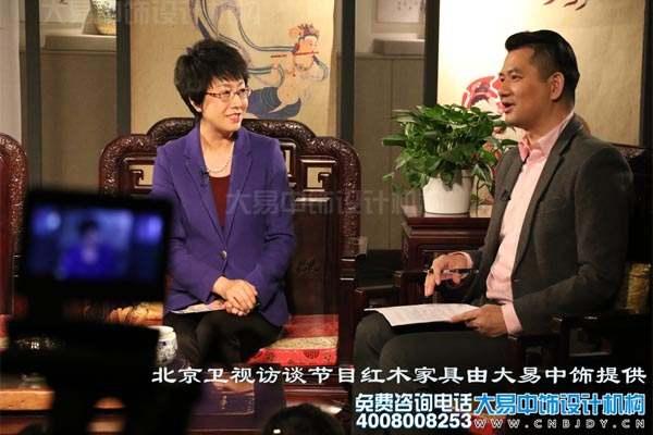 北京卫视访谈节目首选大易中饰红木家具