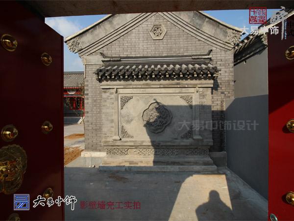 传统中式四合院设计 集萃装修竣工现场