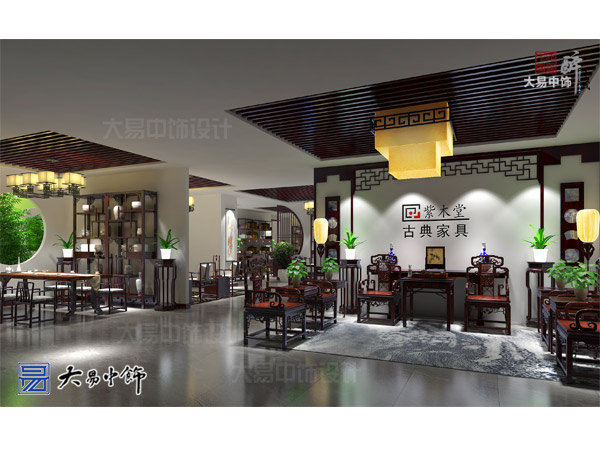现代新中式红木展厅设计 简约禅意展馆中式装修